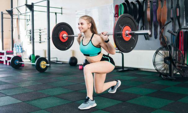 Weight training For Women - 2